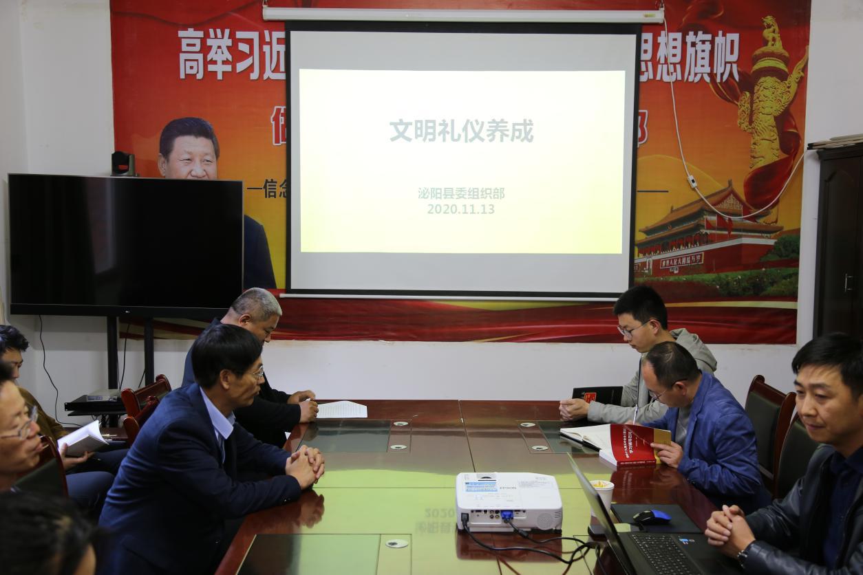 泌阳县委组织部开展文明礼仪养成活动
